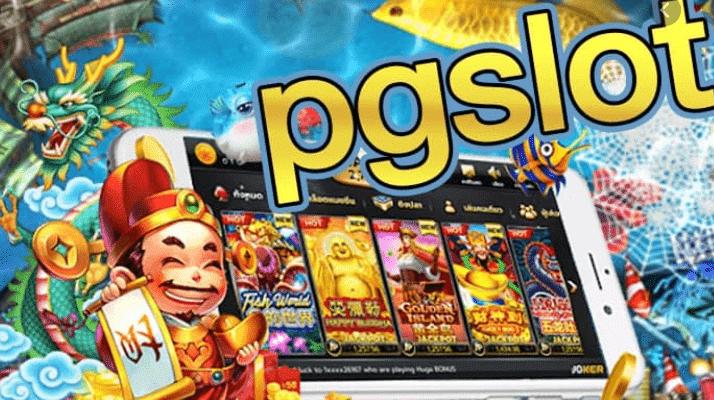 เล่นเกมค่าย PGslot
